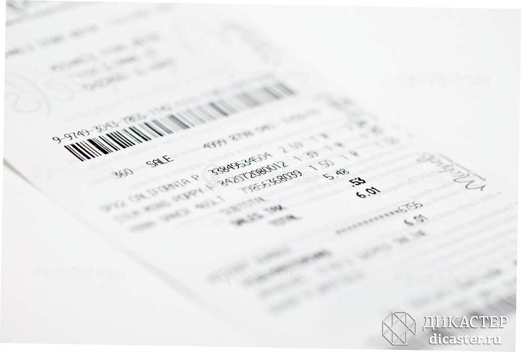 СРО учет проводок бухгалтерская квитанция счет об оплате