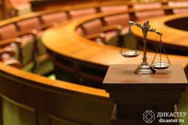 Федеральный Закон 315 о саморегулируемых организациях