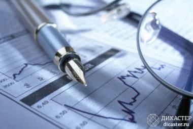 Как работают саморегулируемые организации рынка ценных бумаг
