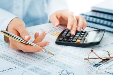 Саморегулируемые организации бухгалтеров – зачем туда вступать?