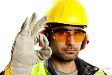 Много ли значит для СРО охрана труда?