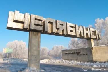 Развивать свои строительные СРО Челябинск не собирается