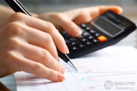 standarty-samoreguliruemyh-organizatcij-auditorov
