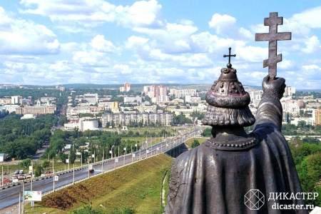 belgorodskoe-sro