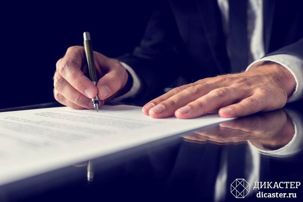 dokumenty-dlja-vstuplenija-v-sro