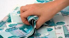 Как вернуть деньги при исключении вашей СРО из реестра Ростехнадзора?
