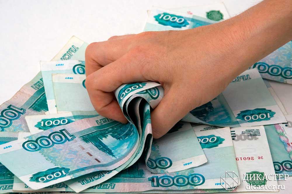 Как вернуть деньги при выходе из сро